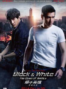 Black & White The Dawn of Justice (2014)