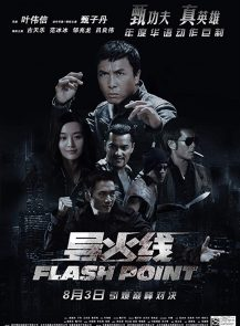 Flash Point (2007)