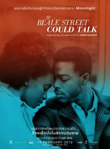 poster_If Beale Street Could Talk (2018) - moviefever.net